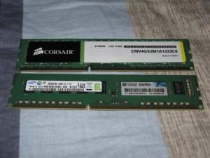 自带一条 2GB 的 ECC 内存,外加一根打折的 4GB 内存,不是 ECC 的。ECC 内存好是好,可惜太贵了