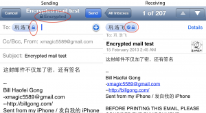 It's shown encrypted when both sending and receiving.