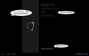 Glass Device Info