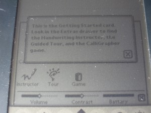 Welcome message on MessagePad when card is inserted