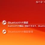 PSP Go: Bluetooth settings