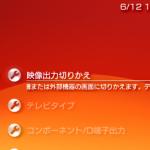 PSP Go: Video output settings