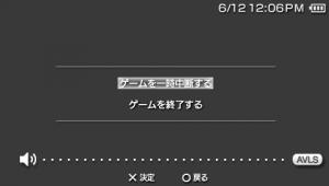 PSP Go: Hibernate gameplay