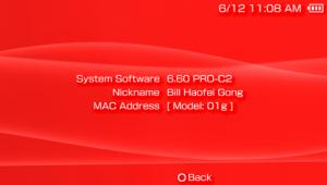 PSP Phat version